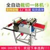 厂家直销无纺布自动切布机多功能不织布植绒布裁断机皮革裁剪机全自动送料裁切一体机