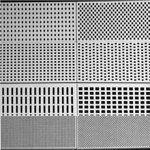 铝网格板厂家菱形铝板网装饰冲孔铝网板