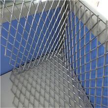 天花金属网板;幕墙拉伸网板吊顶铝网板