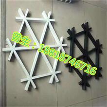 三角形铝格栅吊顶购物商场三角形铝格栅