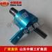 锚杆扭力放大器,中煤锚杆扭力放大器,锚杆扭力放大器优点