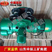 电动葫芦,电动葫芦供应,电动葫芦生产图片