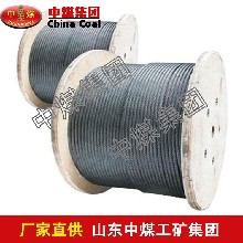 起重机钢丝绳,起重机钢丝绳分类,起重机钢丝绳生产