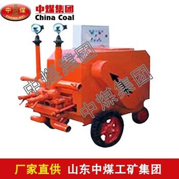 HS-150II型雙液砂漿泵,雙液砂漿泵特點