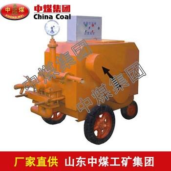 UB8.0B型砂浆泵,UB8.0B型砂浆泵型号