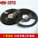 喷浆机摩擦板,喷浆机摩擦板生产