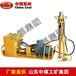 MYT系列液压锚杆钻机,中煤MYT系列液压锚杆钻机