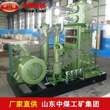 氢气压缩机组,中煤氢气压缩机组