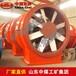 矿用节能轴流式通风机,中煤矿用节能轴流式通风机