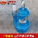 QYW20-25风动污水潜水泵,中煤QYW20-25风动污水潜水泵
