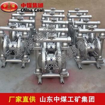 QBY气动隔膜泵,QBY气动隔膜泵应用范围