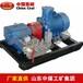 煤层注水泵,煤层注水泵中煤,煤层注水泵特点