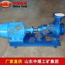 PWL污水泵,中煤PWL污水泵,PWL污水泵特点图片