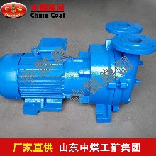 WG污水泵,中煤WG污水泵,WG污水泵型号图片