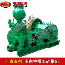 TBW-1450/6型泥浆泵,TBW-1450/6型泥浆泵用途图片