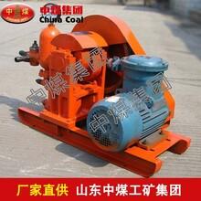 2NB50/1.5-2.2泥浆泵,中煤2NB50/1.5-2.2泥浆泵图片
