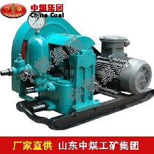 3NBB260-35/10-7-45泥浆泵,泥浆泵型号图片