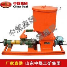 封孔泵,中煤封孔泵,封孔泵组成图片