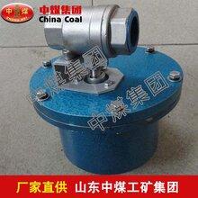 电动球阀,隔爆型电动球阀,矿用隔爆型电动球阀型号图片