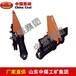 ZCY-6单轨阻车器,单轨阻车器,中煤单轨阻车器