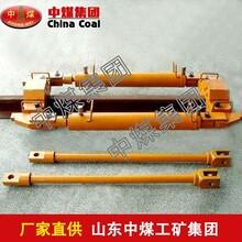 液压钢轨拉伸器,YLS-900型液压钢轨拉伸器特点图片