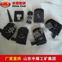 压轨器,中煤焊接型压轨器,焊接型压轨器安装