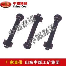钢轨螺栓接头,钢轨螺栓接头特征