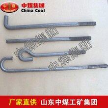 地脚螺栓,地脚螺栓型号