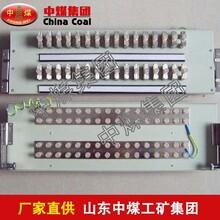 程控交换机防雷器,程控交换机防雷器特点