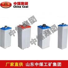 电机车蓄电池,电机车蓄电池参数图片