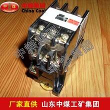 MA306A-33中间继电器,MA306A-33中间继电器特点图片