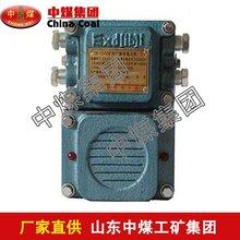 ZB127Z矿用广播主机,ZB127Z矿用广播主机适用范围