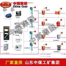 无主机防爆扩音通信系统,无主机防爆扩音通信系统特点