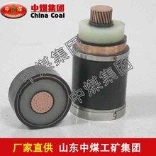 阻燃型电力电缆,阻燃型电力电缆特性