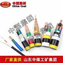 矿用电力电缆,矿用电力电缆使用条件