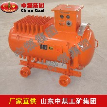 防爆充电机,防爆充电机工作条件图片