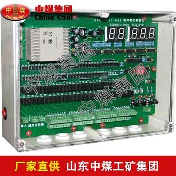 脉冲控制仪,脉冲控制仪技术指标