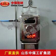 红外管道瓦斯传感器,红外管道瓦斯传感器参数图片