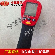 CWG550红外测温仪,CWG550红外测温仪适用范围图片