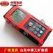 D3a手持式激光测距仪,D3a手持式激光测距仪特点