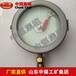 圆图压力记录仪,圆图压力记录仪介绍