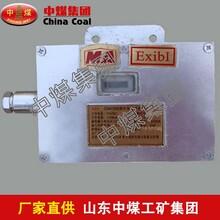 GWH300红外温度传感器,GWH300红外温度传感器适用范围图片