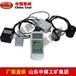 手持式农业环境监测仪,手持式农业环境监测仪特点