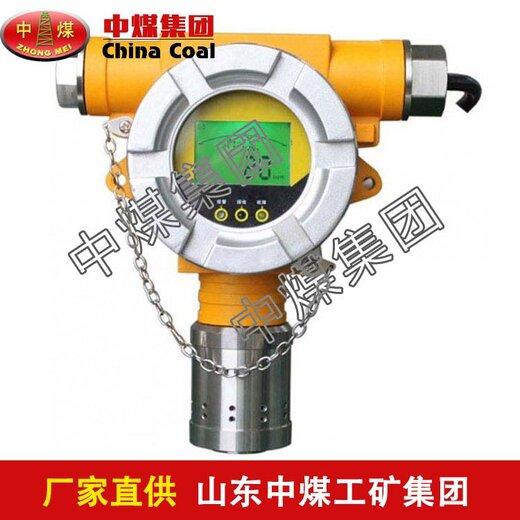 电力专业SF6红外检测仪