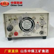 空气正负离子测试仪,空气正负离子测试仪规格