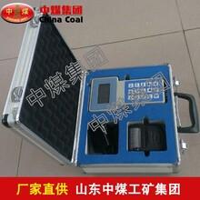 粉尘检测仪,粉尘检测仪功能图片