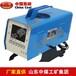 HPC601便携式不透光烟度计,HPC601便携式不透光烟度计特点