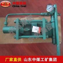 混凝土强度检测仪,中煤混凝土强度检测仪图片