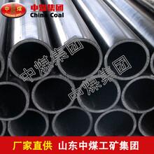 钢丝网架复合管,钢丝网架复合管特点