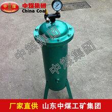油水分离器,油水分离器特点